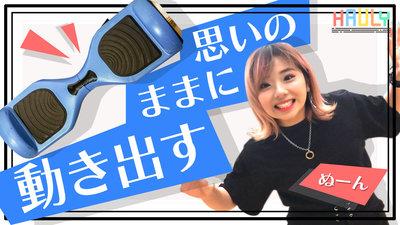 【最新ガジェット】二足歩行の時代は終わり!ぬーんがkintone(キントーン)を乗り倒す!