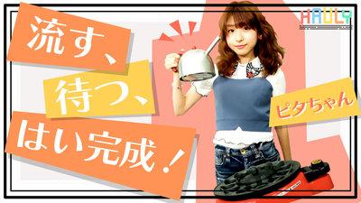 【たこ焼き器】手動でひっくり返す時代はもう終わり!関西人もビックリの自動たこ焼き器!