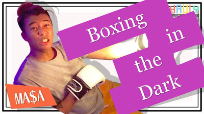 Boxing in the Dark!? Cutting Edge Fitness in Japan
