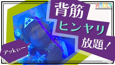 【ゆうれい居酒屋】お化け屋敷でカンパイ!?新感覚のコンセプト居酒屋に行ってみた!